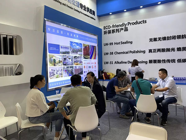 [Haihua technology] on the first day of Shanghai exhibition, all you need to see are here!