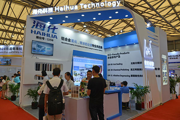 With the pressure as the driving force, Haihua technology is committed to promoting the aluminum profile industry on the road of environmental protection