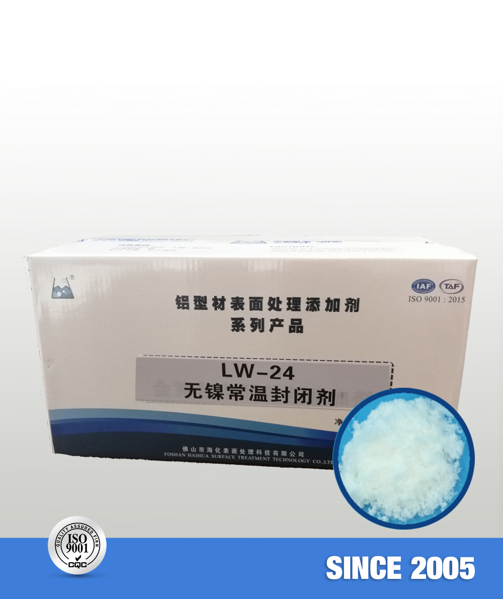 LW-24 Nickel-free Cold Sealing Additive (Solid)
