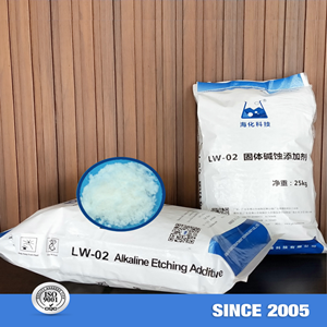 LW-02 Alkaline Etching Additive (Solid)